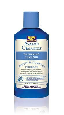 Organic shampoo with biotin