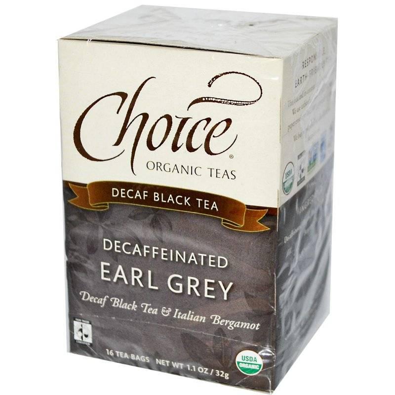 Decaffeinated earl grey