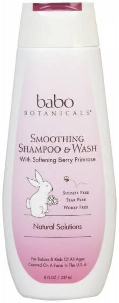 Babo Botanicals - Babo Botanicals Smooth Detangling Shampoo 8 oz - Berry Primrose