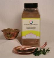 Ayurvedic - Health & Beauty - Diamond Way Ayurveda - Diamond Way Ayurveda Tridoshic Ayurvedic Herbomineral Mud 1 lb