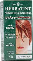 Hair Care - Hair Color - Herbatint - Herbatint Permanent - Copper Blonde