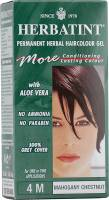 Hair Care - Hair Color - Herbatint - Herbatint Permanent - Mahogany Chestnut