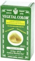 Hair Care - Hair Color - Herbatint - Herbatint Vegetal - Temporary Honey Blonde