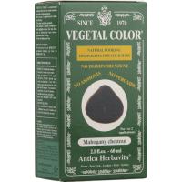 Hair Care - Hair Color - Herbatint - Herbatint Vegetal - Temporary Mahogany Chestnut