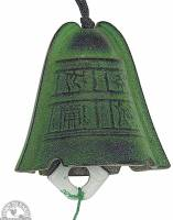 Garden - Accessories - Down To Earth - Windbell - Small Bell
