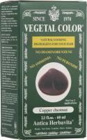 Hair Care - Hair Color - Herbatint - Herbatint Vegetal - Temporary Copper Chestnut