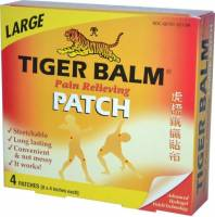 Health & Beauty - Massage & Muscle Tension - Tiger Balm - Tiger Balm Patch 8x4 inch Large Size 4 ct