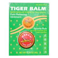 Health & Beauty - Massage & Muscle Tension - Tiger Balm - Tiger Balm White 0.14 oz