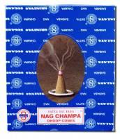 Sai Baba - Sai Baba Nag Champa Cones (12 ct)
