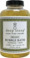 Buy One, Get One Free - Deep Steep - Deep Steep Bubble Bath Rosemary Mint (2 Pack)