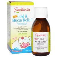 Homeopathy - Children - Hylands - Hylands 4 Kids Cold 'N Mucus 4 oz