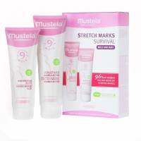 Baby - Pregnancy & Maternity - Mustela - Mustela Stretch Marks Survival Kit - Belly and Bust