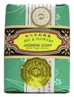 Buy One, Get One Free - Bee & Flower Soaps - Bee & Flower Soaps Bar Soap Jasmine 2.65 oz (2 Pack)
